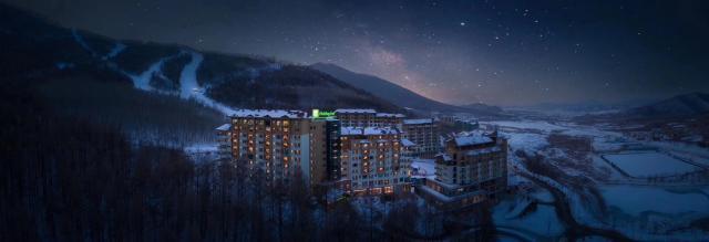吉林北大壶洲际假日酒店2天1晚套餐(含双早含双人滑雪含雪票)